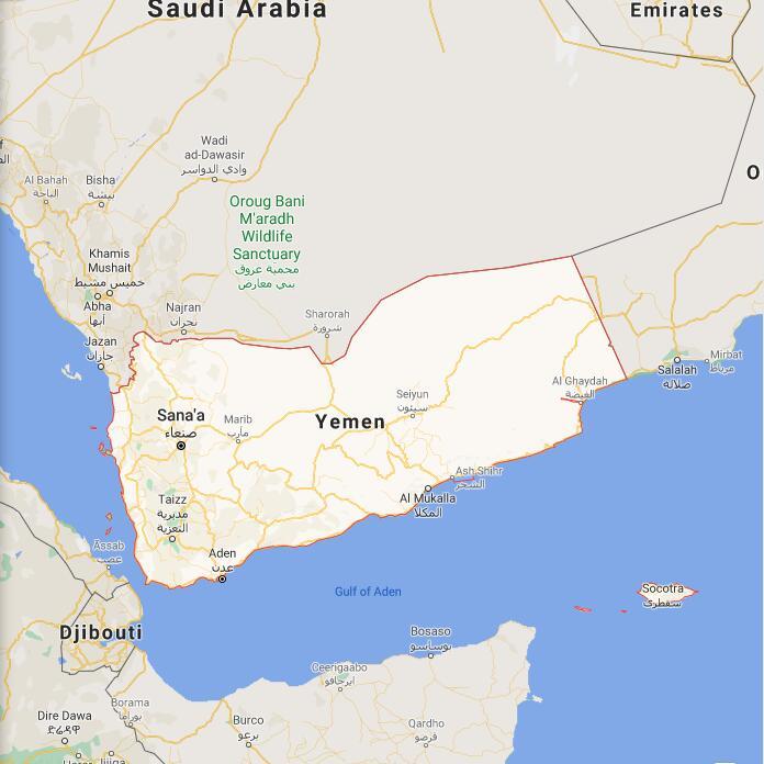 Yemen Border Map